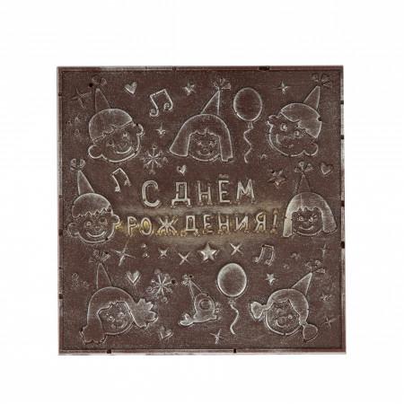 Шоколадная фигура с днем рождения